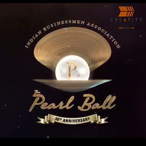 IBA The PearlBall Branding Logo Loop