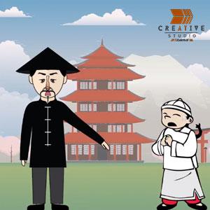 Kungfu Whitebaord Animation