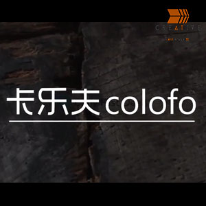 Colofo Knife Product Promo Video